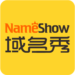 域名秀 NameShow.Com